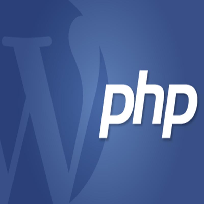 Curso de PHP orientado a WordPress